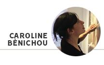Caroline Bénichou, membre du jury des Prix HiP 2021